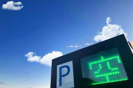 Empty parking sign