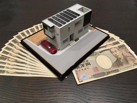 주택에 관한 돈