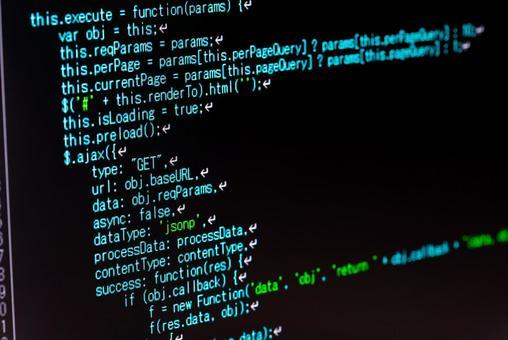 Program code / programming / IT development image