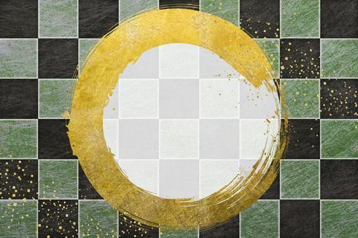 Checkered Japanese paper_Brush circle_Gold confetti