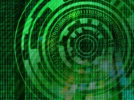 Cyberspace 033