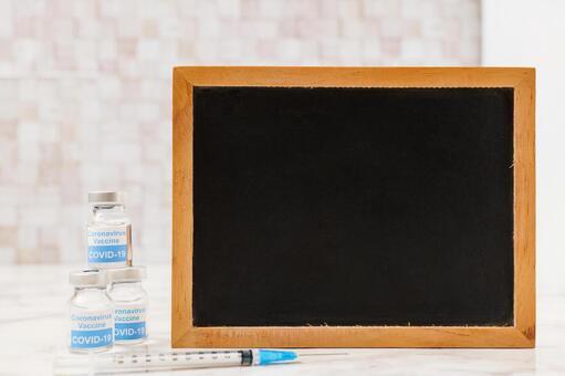New corona vaccine image and blackboard