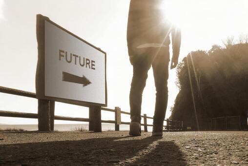 未来へ歩き出す人(セピア) - No: 2198865|写真素材なら「写真AC」無料(フリー)ダウンロードOK