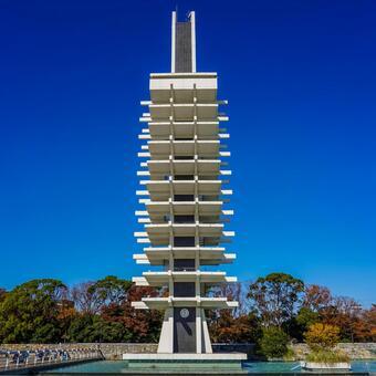 Olympic Monument in Komazawa Park