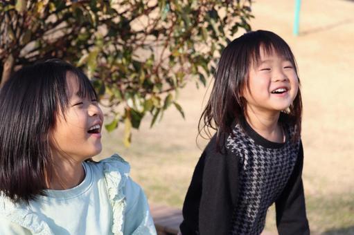 Smile children park
