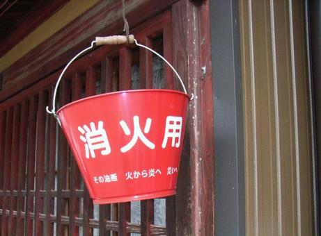 Digestion bucket