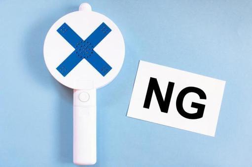 X button NG