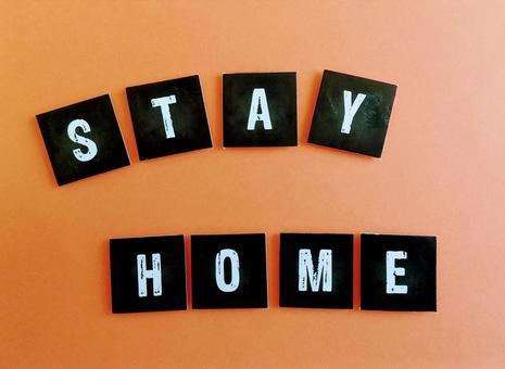 STAY HOME 문자 소재
