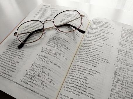 Glasses and bilingual bible black and white