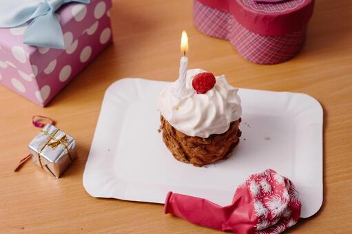 Cake and present 1