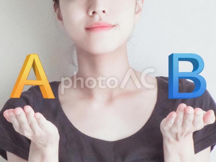 AとBで悩む女性の写真