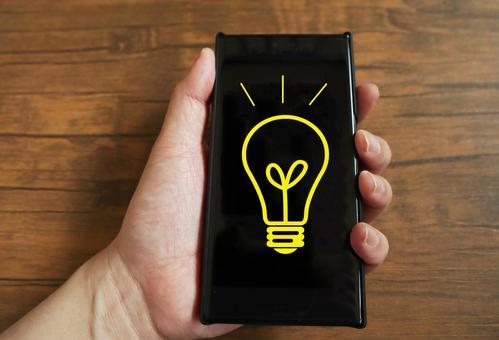 Smartphone idea