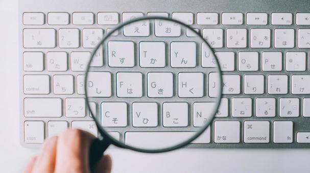 Mushimegane keyboard search