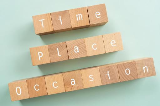 """TPO   Building blocks with """"Time Place Occasion"""" written on them"""