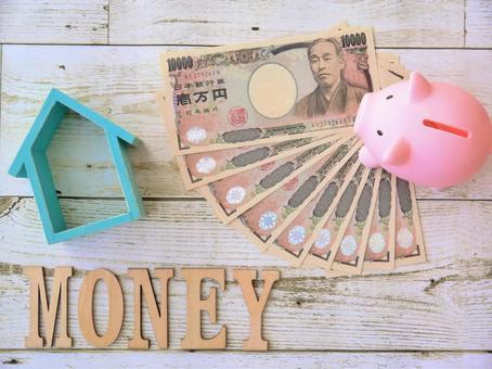 MONEY / 머니 (8) 돈 저금통 · 집