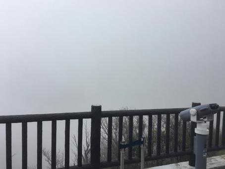 Fog and telescope