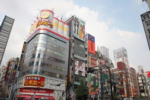 Shinjuku Kabuki-cho Building