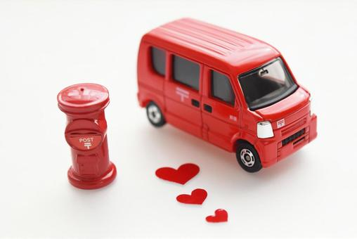 Deliver love