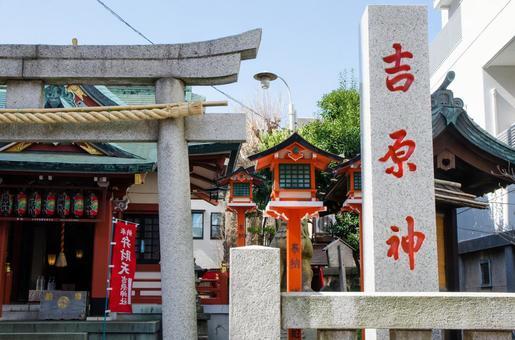 Yoshihara Shrine