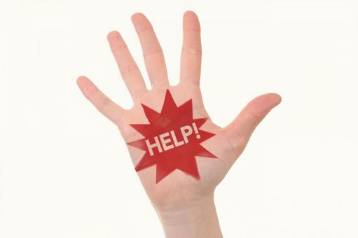 Hands for help