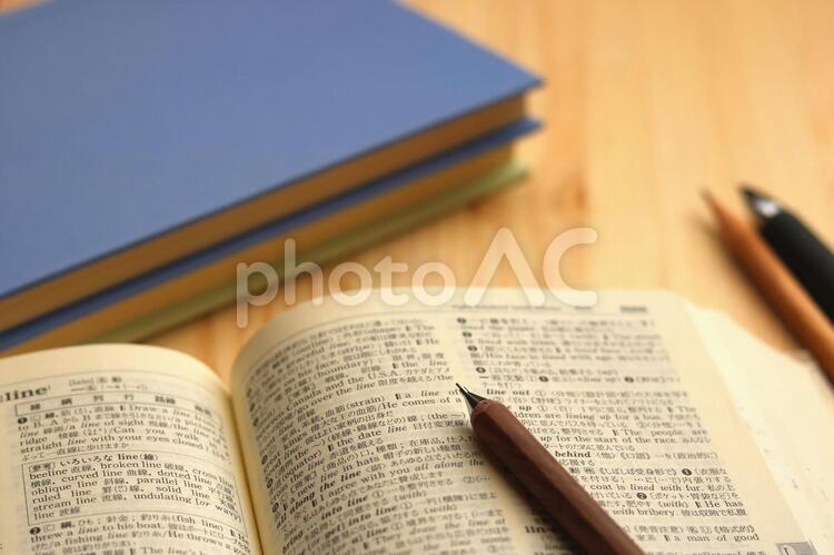 英語の勉強 受験 試験 徹夜 努力 資格の写真