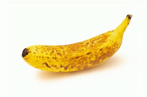 Ripe banana (white background)
