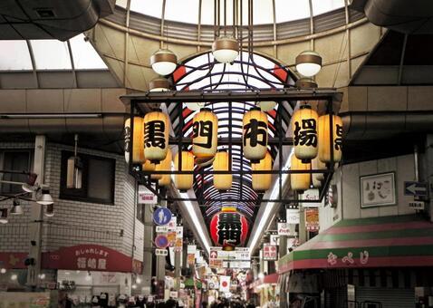 오사카 구로 몬 시장