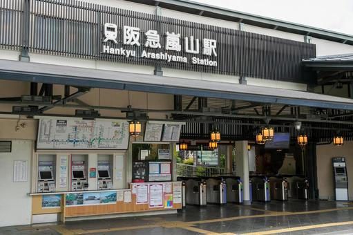 Exterior view of Arashiyama Station in Nishikyo-ku, Kyoto