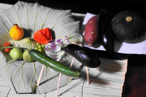 Obon Offering