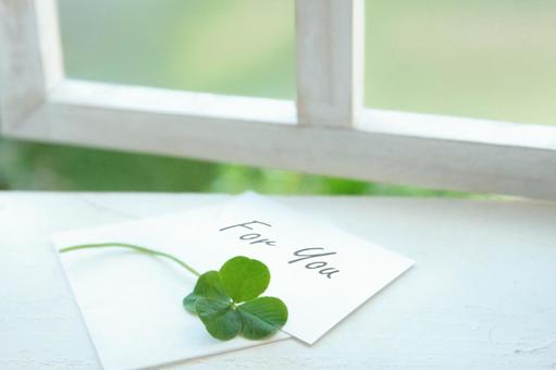 Windowsill message card