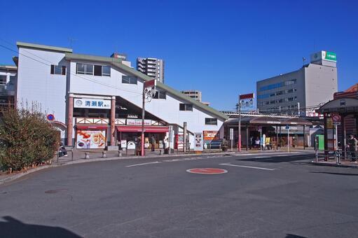 西武鐵道清瀨站南口