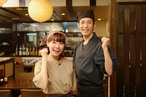 Izakaya male and female staff 10