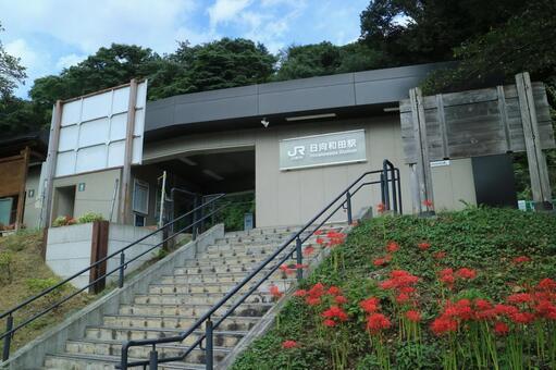 Hinatawada Station Building