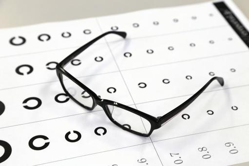 Eyeglasses eyesight test
