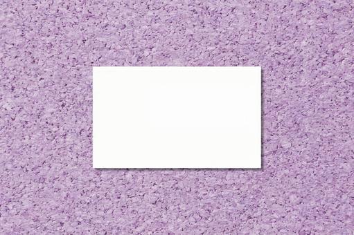 Business Card Card Cork Purple