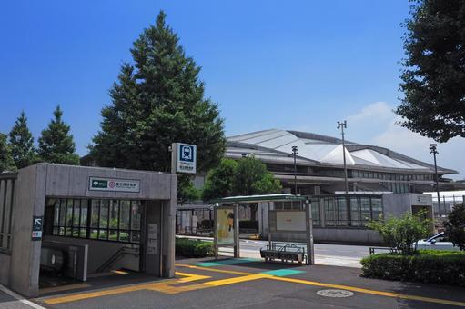 In front of Tokyo Metropolitan Gymnasium, Toei Subway National Stadium Station