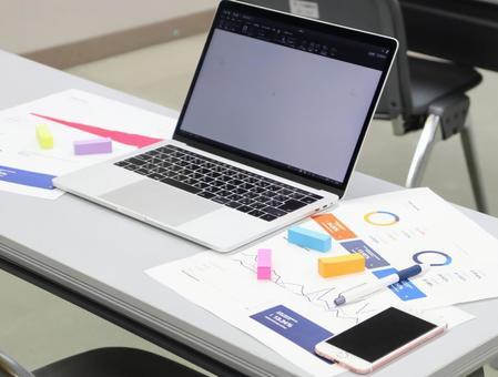 Seminar tool image