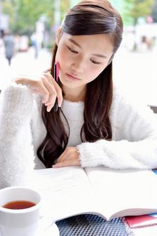 Japanese Pretty Girl 20