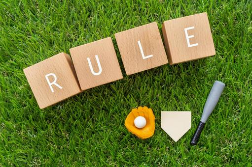 """Baseball rules 