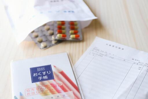 Medicine notebook