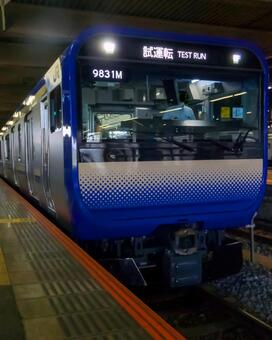 8/17 Trial 9831M Yokosuka Line E235 series 1000 series Nebukawa performance confirmation test run @ Ofuna