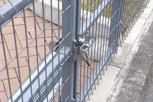 Fence lock management security