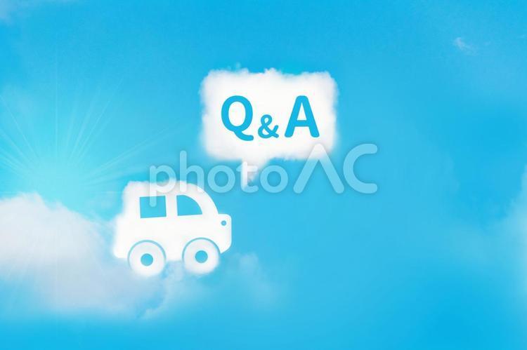 Q&A雲のふきだし2の写真