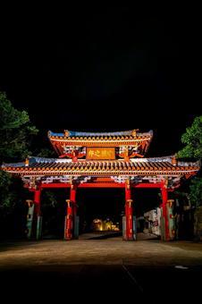 Shureimon (Naha City)