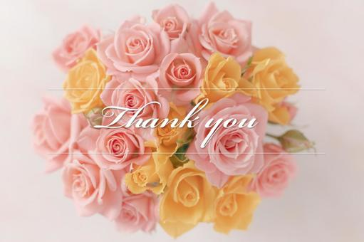 "Message card image ""Thank you"" Bouquet of pale pink and yellow roses"