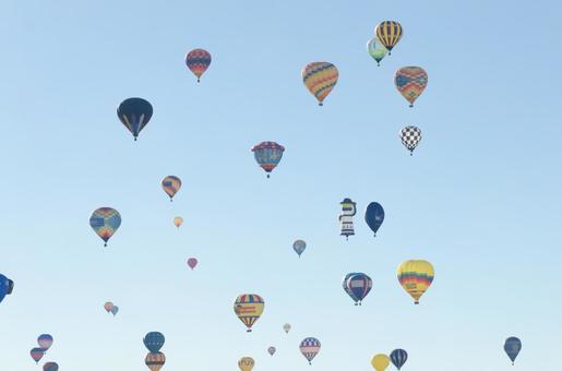 Balloon 75