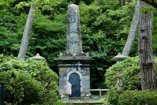 Battle of Hakodate, former Shogunate army, memorial monument, Hekketsu monument
