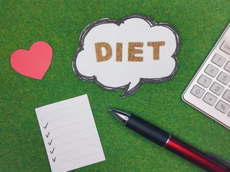 Diet / diet + writing utensils