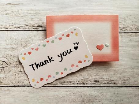 Thank you (message card)