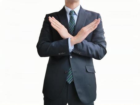 Businessman - refused